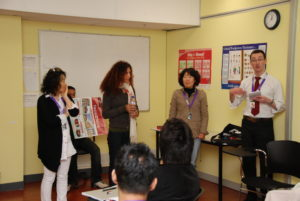 English course in Melbourne