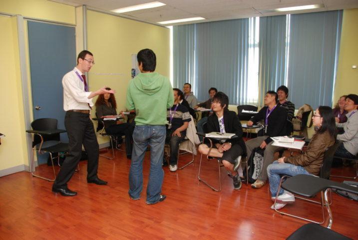 Study English in Australia with Academia